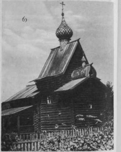 1.35 б - Церковь Ризположения (I486 г.) из с. Бородава