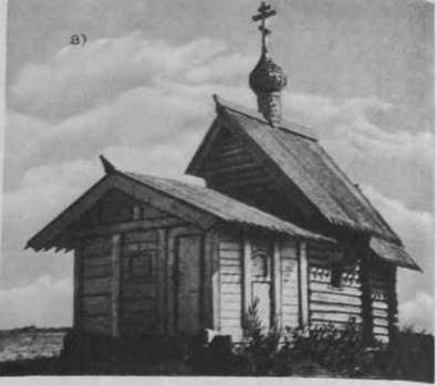 1.35 а - церковь Лазаря (XVI в.) из Муромского монастыря, музей «Кижи»