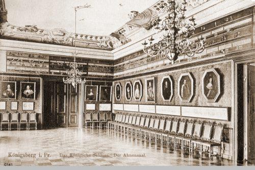 Ahnensaal — зал предков