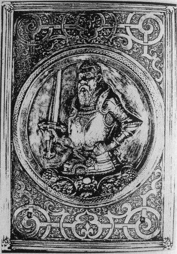 «Серебряная библиотека»: собрание древних книг и рукописей